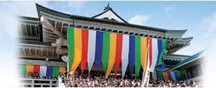 大乗山 法音寺のイメージ